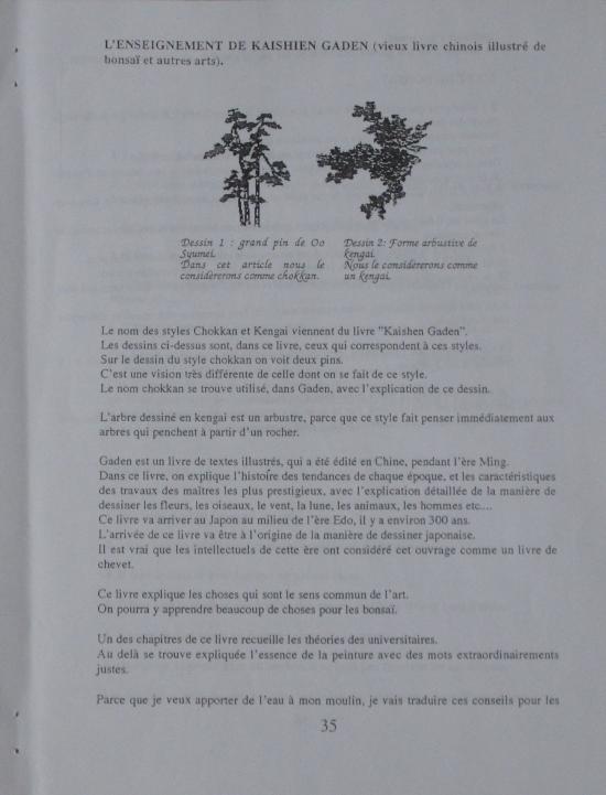 http://www.espritsdegoshin.fr/components/com_agora/img/members/2032/mini_fondamentaux-esthétique-35.JPG