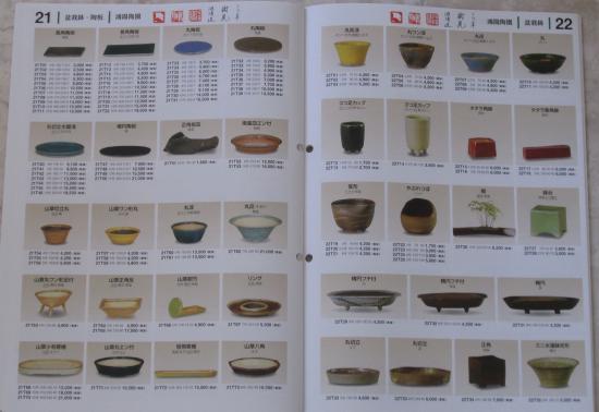 http://www.espritsdegoshin.fr/components/com_agora/img/members/2032/mini_pots-tokoname-12.JPG
