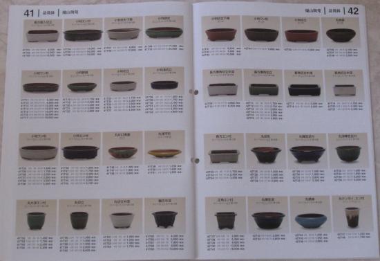 http://www.espritsdegoshin.fr/components/com_agora/img/members/2032/mini_pots-tokoname-22.JPG