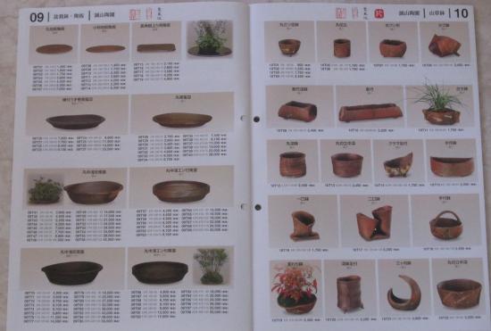 http://www.espritsdegoshin.fr/components/com_agora/img/members/2032/mini_pots-tokoname-6.JPG