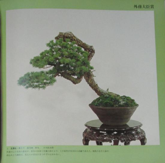http://www.espritsdegoshin.fr/components/com_agora/img/members/2032/mini_sakufu-ten-2---1977-10.JPG