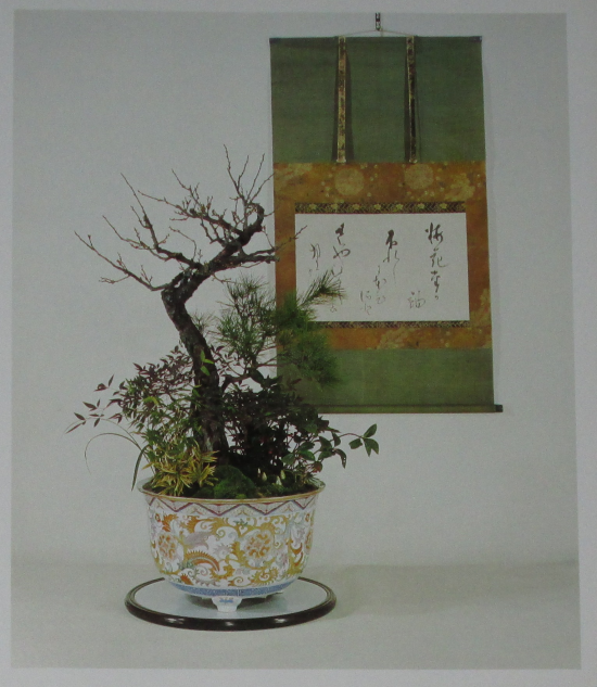 http://www.espritsdegoshin.fr/components/com_agora/img/members/2032/mini_sakufu-ten-2---1977-2.JPG