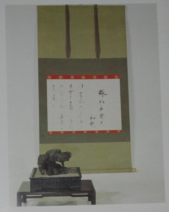 http://www.espritsdegoshin.fr/components/com_agora/img/members/2032/mini_sakufu-ten-2---1977-3.JPG