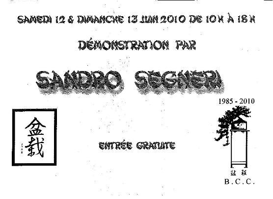http://www.espritsdegoshin.fr/components/com_agora/img/members/2106/20100519081848320-0001.JPG