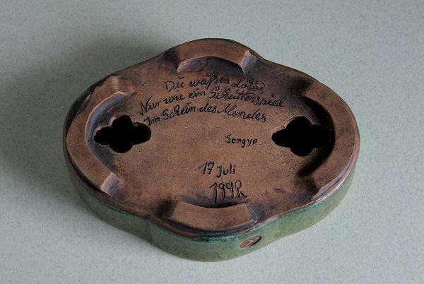 http://www.espritsdegoshin.fr/components/com_agora/img/members/3042/k-063-3.jpg