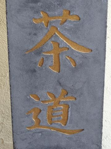 http://www.espritsdegoshin.fr/components/com_agora/img/members/3964/mini_bertin-lanterne-002-Copier.jpg