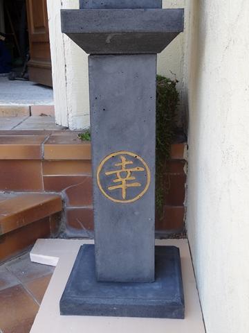 http://www.espritsdegoshin.fr/components/com_agora/img/members/3964/mini_bertin-lanterne-003-Copier.jpg