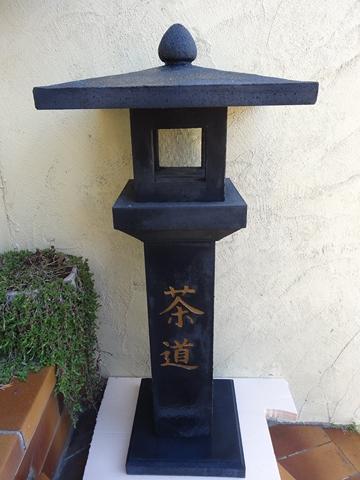 http://www.espritsdegoshin.fr/components/com_agora/img/members/3964/mini_bertin-lanterne-005-Copier.jpg